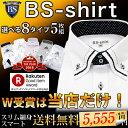 長袖ワイシャツ 【送料無料】【5枚セット】ワイシャツ 選べる...