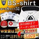 長袖ワイシャツ 【送料無料】【5枚セット】ワイシャツ 選べる8タイプ ...