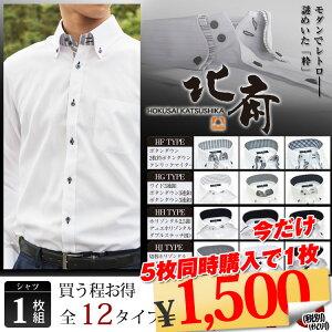 デザイン ワイシャツ ビジネス ランキング ドゥエボットーニ