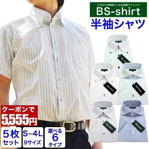 ワイシャツ ビジネス