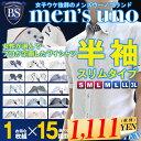 ワイシャツ 半袖 形態安定 新柄女子企画 半袖ワイシャツ 選べる15デザイン Yシャツ 7