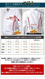 2017新柄入荷ワイシャツ選べる15デザイン長袖形態安定Yシャツ7サイズ!長袖ワイシャツドゥエボットーニスリムビジネスシャツドレスシャツMEN'SUNO【02P17Dec16】