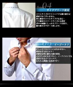 【送料無料】2015新柄再入荷ワイシャツ選べる15デザイン長袖形態安定Yシャツ7サイズ!長袖ワイシャツドゥエボットーニスリムビジネスシャツドレスシャツMEN'SUNO【05P24Oct15】