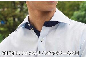 今だけ!2014新柄入荷【送料無料】【3枚セット】ワイシャツ選べる3デザイン長袖形態安定Yシャツ7サイズ!長袖ワイシャツドゥエボットーニスリムビジネスシャツドレスシャツMEN'SUNO【P12Sep14】
