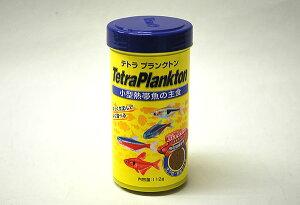 テトラ プランクトン 112g 小型熱帯魚用・顆粒状フード(小粒) 【熱帯魚・アクアリウム/エサ/フィッシュフード】