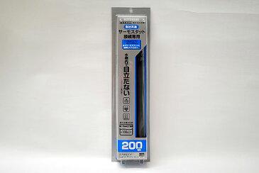 コトブキ セーフティヒーター SH200W 【熱帯魚・アクアリウム/保温器具/ヒーター】