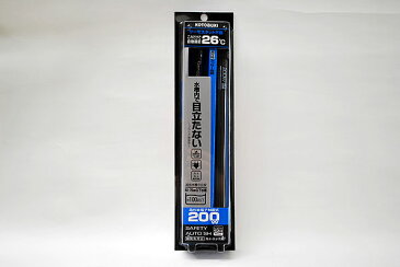 コトブキ セーフティオート SH200W 【熱帯魚・アクアリウム/保温器具/オートヒーター】