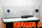 【送料無料】 コトブキ レグラス R−900S 【熱帯魚・アクアリウム/水槽・アクアリウム/水槽】
