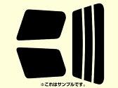送料無料 ホンダ モビリオスパイク後期タイプ 断熱タイプ カット済みカーフィルム ★2
