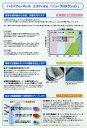 送料無料 トヨタ エスクァイア 断熱タイプ カット済みカーフィルム 2