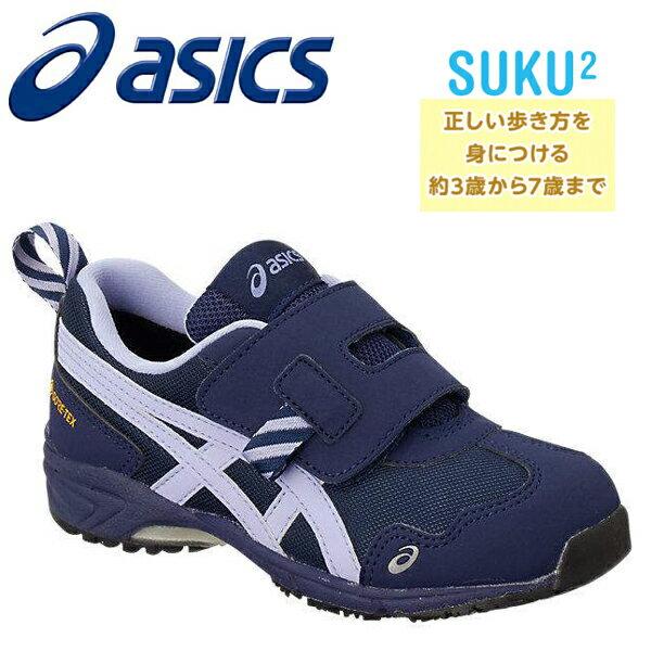 靴, スニーカー 2020SS NEW AC.RUNNERMINI G-TX2 400: 1144a044-400