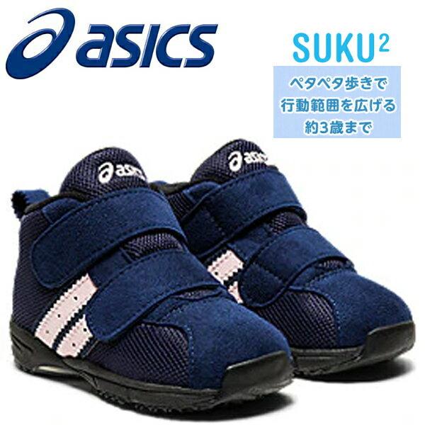 靴, スニーカー 2020AW BABY MS FW TUB170-401