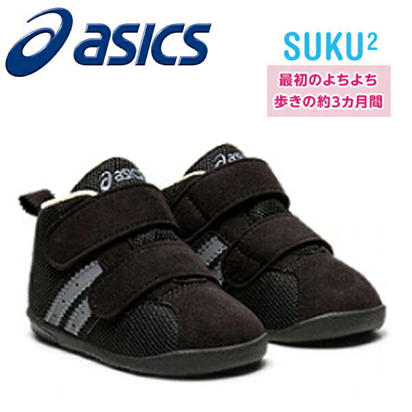 靴, ファーストシューズ  2020AW FIRST MS FW TUF125-003