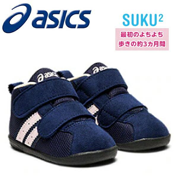 靴, ファーストシューズ  2020AW FIRST MS FW TUF125-401