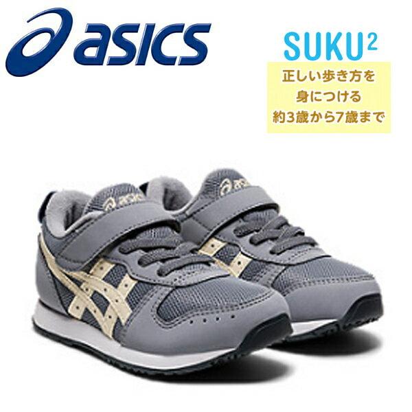 靴, スニーカー 2021SS MINI 020:O 1144a170-020