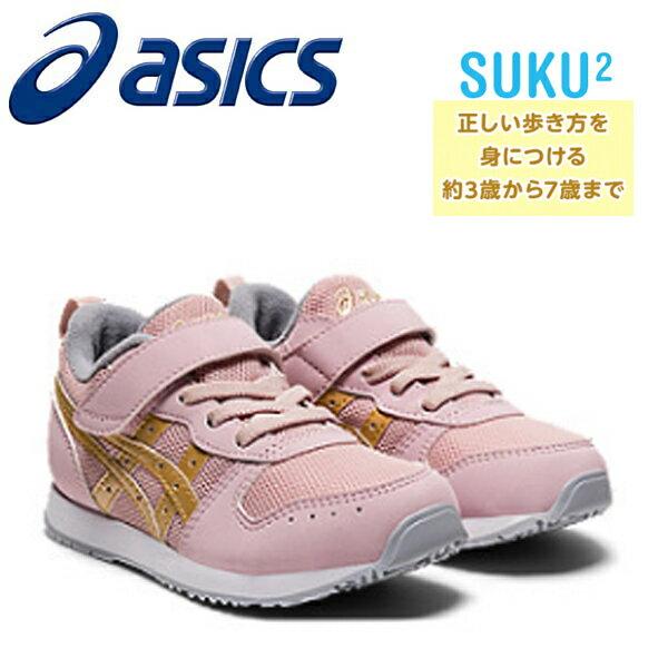 靴, スニーカー 2021SS MINI 700: 1144a170-700