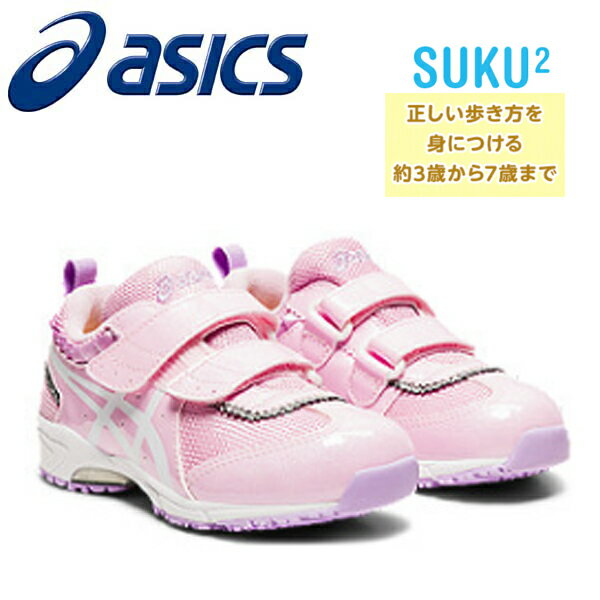 靴, スニーカー 2021SS TIARA MINI FR2 701:C 1144a175-701