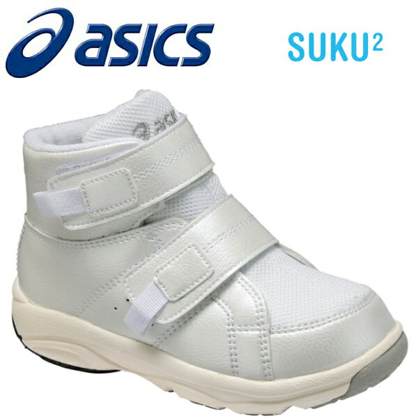 アシックス ASICS すくすく(スクスク・SUKUSUKU)子供靴(スニーカー)GD.WALKERMINIHI01:ホワイトT