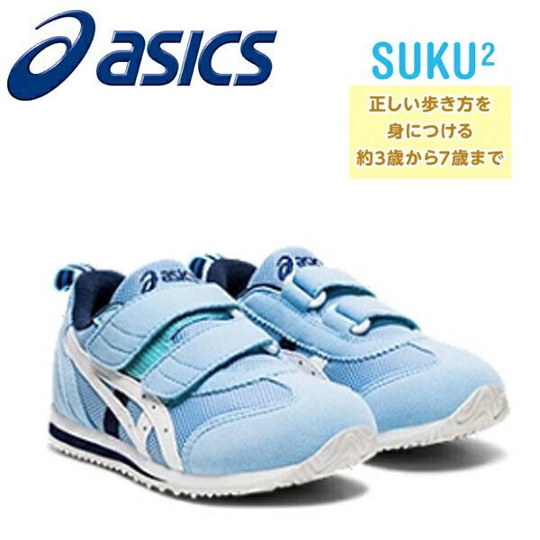 靴, スニーカー 2021SS NEW MINI 3 402: TUM186-402