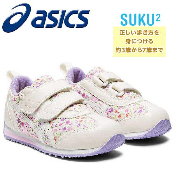 靴, スニーカー 2020SS NEW MINI CT3 500: TUM187-500