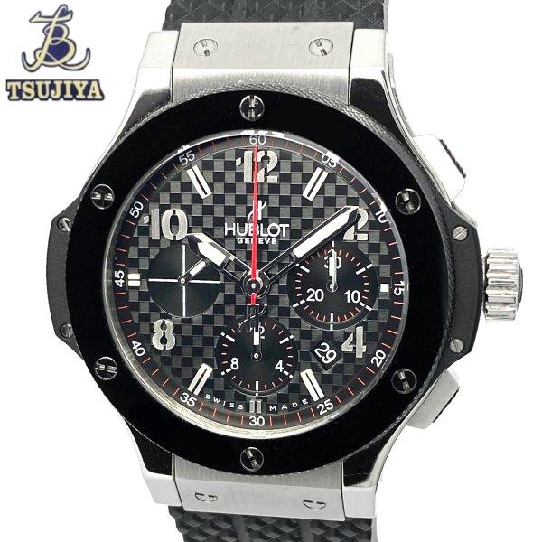 腕時計, メンズ腕時計 HUBLOT 301.SB.131.RX W0027