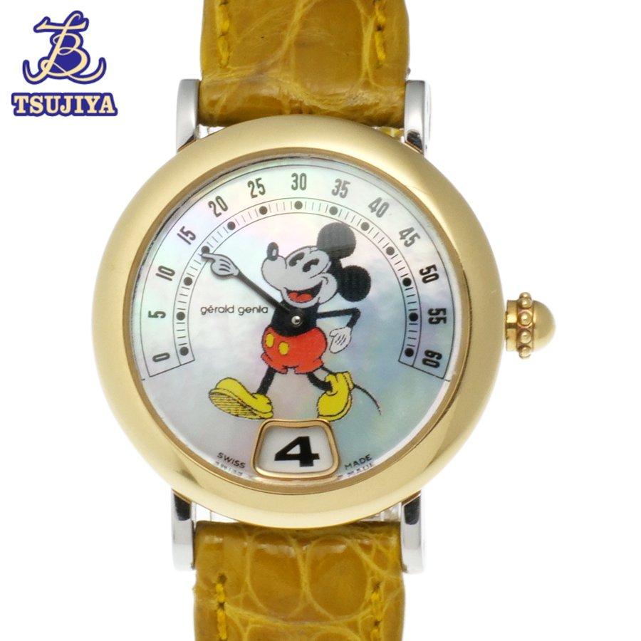 腕時計, レディース腕時計 GERALD GENTA K18YG ABW0489