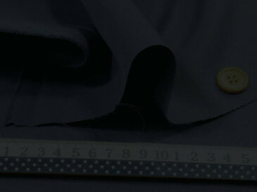 ポリエステル100%ワイド巾ギャバジン無地 ネイビー紺【メール便1,5m可】W巾|広巾|生地|布地|エプロン|ワンピース|スカート|スーツ|外套|ズボン|制服|パンツ|ウインドブレーカー|コート|小物|バッグ|資材|ポーチ|インテリア|クラフト|
