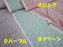 スクリーンプリント フラワーガーデン2704【メール便可】|生地・布地...