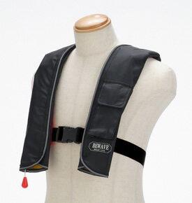 信頼・安心 国土交通省承認品自動膨張式救命胴衣 LG-1 ブラック