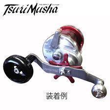 釣武者TsuriMusha石鯛リール用パワーハンドル(釣り、磯釣、石鯛、クチジロ、底物、クエ、)