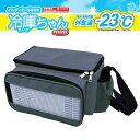 外気温−23℃ NEWING 冷庫ちゃんミニ 保冷バッグ 容量7L CB-002 DC12V(ペルチ