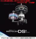 第一精工 リサイクラーDS フル装備 【PE塩抜き洗浄】         05P10Apr13