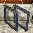 男前テーブルをDIYリメイク・四角タイプ鉄脚(てつあし)左右2本セット