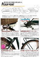【送料無料】【完全組み立てでお届け】Lupinus(ルピナス)LP-266HA-K-KNR★26インチ シティサイクル オートライト 後子供乗せ自転車 6段ギア付challenge21 シティサイクル ママチャリ 26インチ shimano6段ギア付 (後輪キー オートライト 両立スタンド 搭載) c21
