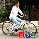 【東京・神奈川送料無料!】【完成品配送】自転車 27インチ おしゃれ Lupinus(ルピナス)LP-276TD-Kシティサイクル ダイナモライト シマノ製6段変速の商品画像