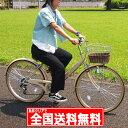 【お届け先の条件クリアで全国送料無料!】【完成品でお届け】Lupinus(ルピナス)LP-246VD-K24インチシティサイクル ダイナモライト・シマノ製6段変速 自転車