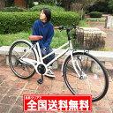 【お届け先の条件クリアで全国送料無料!】【完成品でお届け】Lupinus(ルピナス)LP-266TD-K26インチシティサイクル ダイナモライト シマノ製6段ギア 自転車