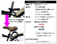 【送料無料♪代引き手数料無料♪】自転車専用後輪鍵!!超ご奉仕価格!