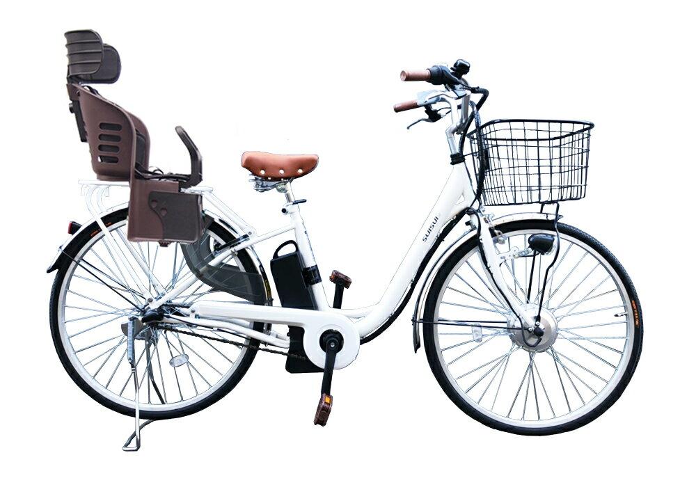 自転車子供乗せ【東京・神奈川送料無料】【完成品配送】電動自転車SUISUIBM-P10樹脂子供乗せセット!シマノ製内装3段26インチ電動アシスト自転車