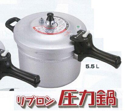 ホクア リブロン圧力鍋(アルミキャスト製) 5.5L 品番:HC25-L5570