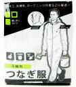 【在庫限り★特別価格】Kajimeiku カジメイク5000...