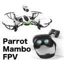 Parrot Mambo FPV Drone PF727046 パロット マンボ ラジコン ヘリ ヘリコプター ドローン 並行輸入品