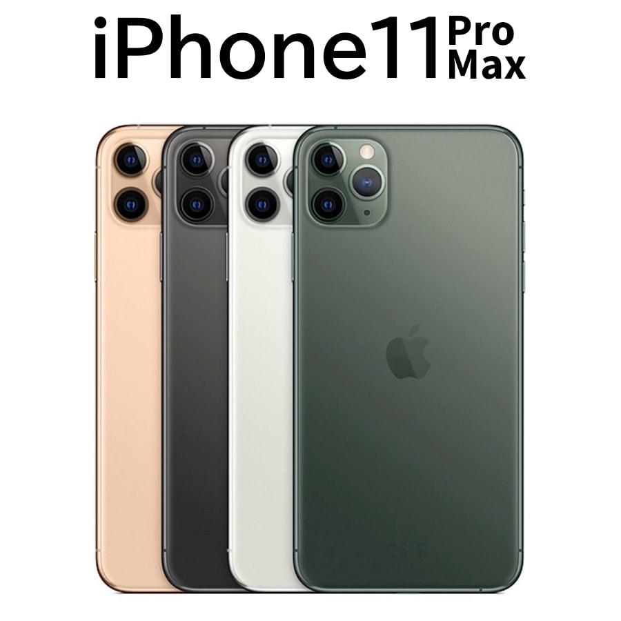<スーパーSALE価格>iPhone 11 ProMax SIMフリー 256GB 本体 DUAL SIM対応 OLED版 ダブルシム搭載可能【香港正規品/日本未発売】