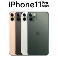 iPhone11ProMaxSIMフリー512GB本体DUALSIM対応OLED版【香港正規品】ダブルシム搭載可能【並行輸入/新品】
