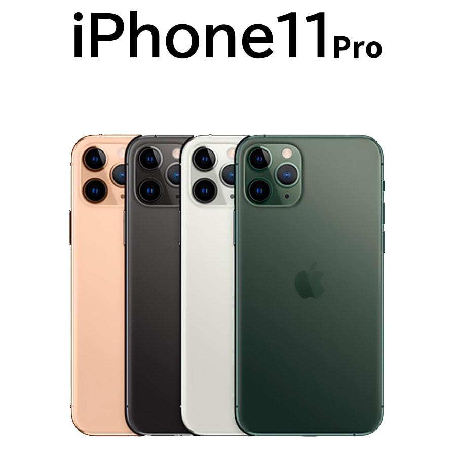 <スーパーSALE価格>iPhone 11 Pro SIMフリー 512GB 本体 DUAL SIM対応 OLED版 ダブルシム搭載可能【香港正規品/日本未発売】
