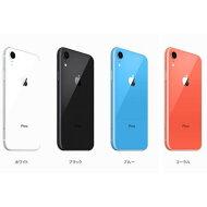 日本未発売香港版SIMフリーAppleiPhoneXR256GBホワイトブラックブルーコーラル物理的ダブルシム搭載可能デュアルSIMDSDS同時【並行輸入/新品】