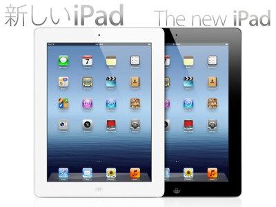 ※クレジット決済不可 3月19日以降順次発送 16GB 第3世代iPad 数量限定 保護フィルム+SIMカッ...