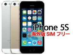 3〜5営業日にて出荷予定【海外版SIMフリー】Apple iPhone5S 64GB ゴールド限定モデル A1530 香...