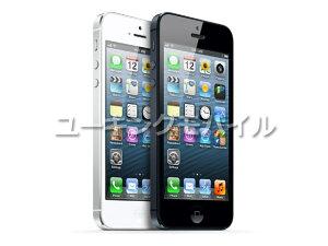 【代引・銀行振込限定となります。】【海外版SIMフリー】iPhone5 32GB WHITE ホワイト 白 変換...