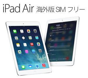 11月5日より順次出荷予定です。Apple アップル 海外版SIMフリー iPad Air A1475 シルバー 128GB...